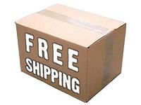 O uso do frete grátis como fator de venda em lojas virtuais